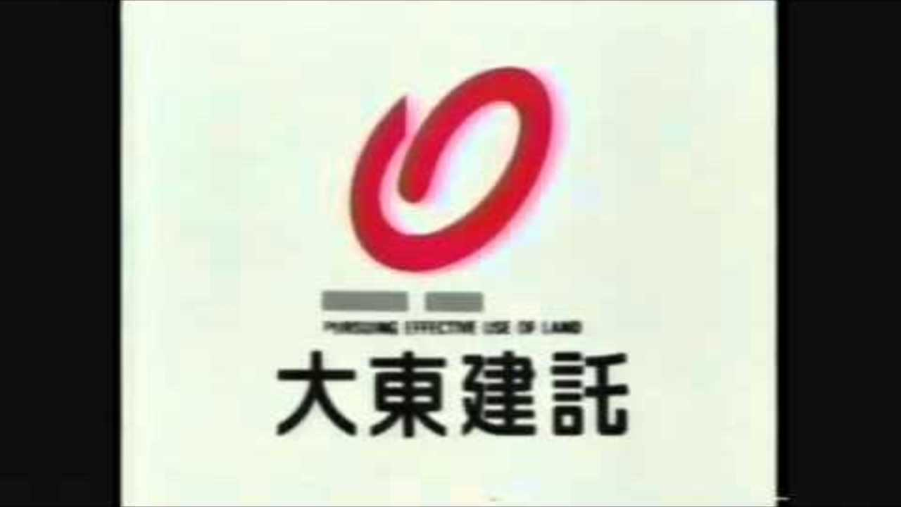 Japanese commercial logos