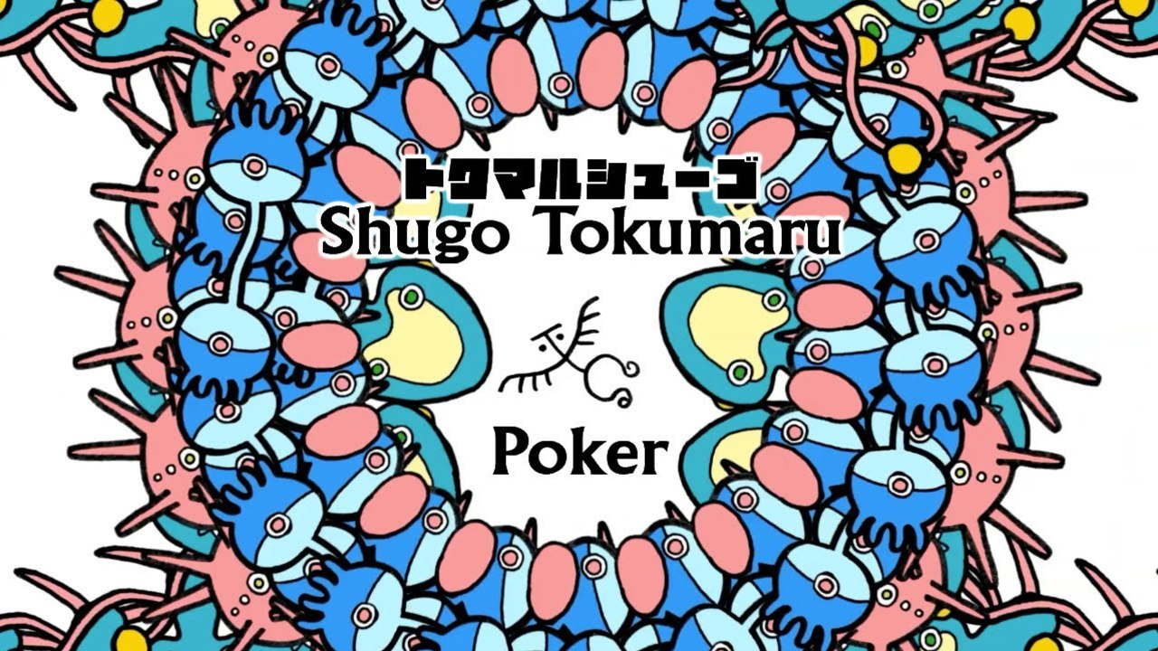 Shugo Tokumaru (トクマルシューゴ) - Poker (Official Music Video)