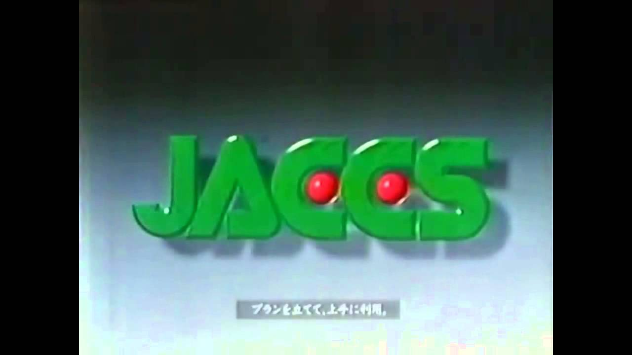 Japanese Commercial Logos of the 1980's - 2000's (SHORT PART 6)