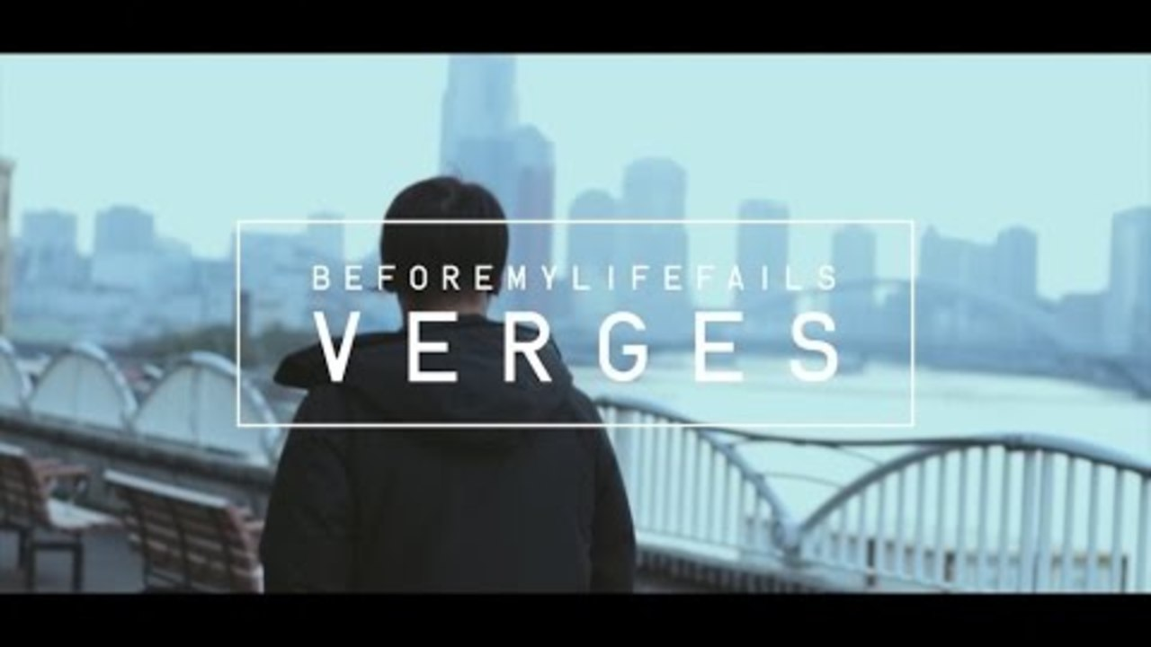 BEFORE MY LIFE FAILS -VERGES- 【OFFICIAL MUSIC VIDEO】 feat. Yosh from Survive Said The Prophet