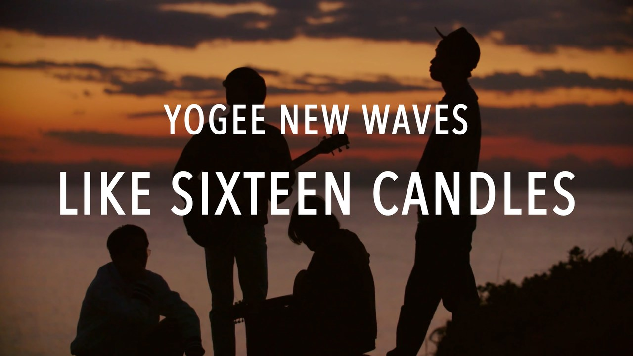 Yogee New Waves / Like Sixteen Candles(Official MV)