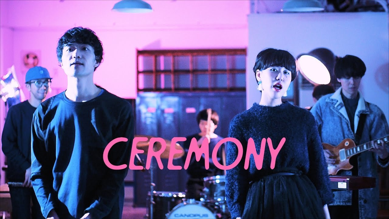 Special Favorite Music - Ceremony(Official Video)