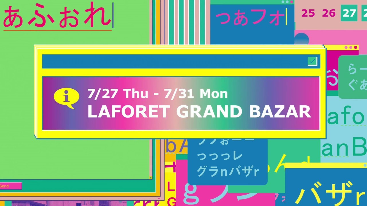 LAFORET GRAND BAZAR SUMMER 2017
