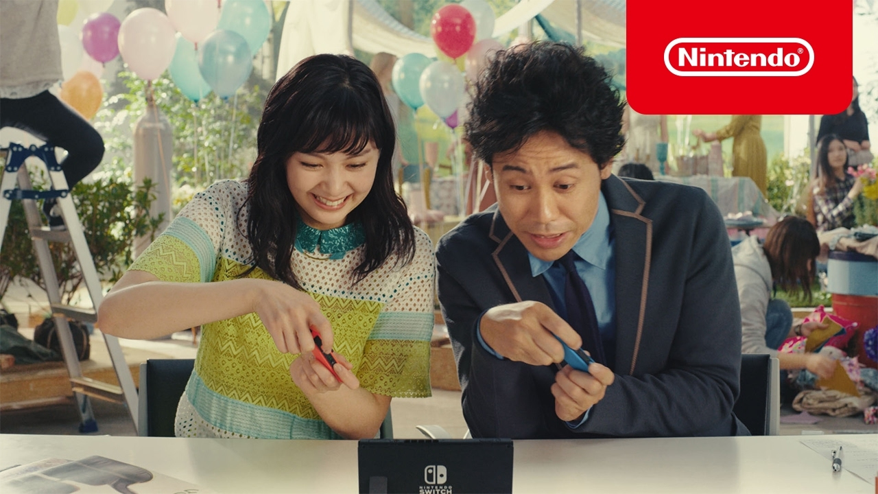 Nintendo Switch TVCM おすそわけ篇
