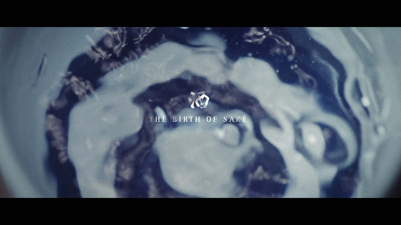 The Birth of Saké official trailer