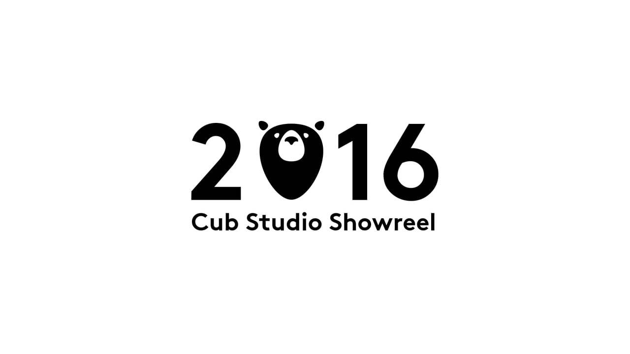 Cub Studio 2016 Showreel