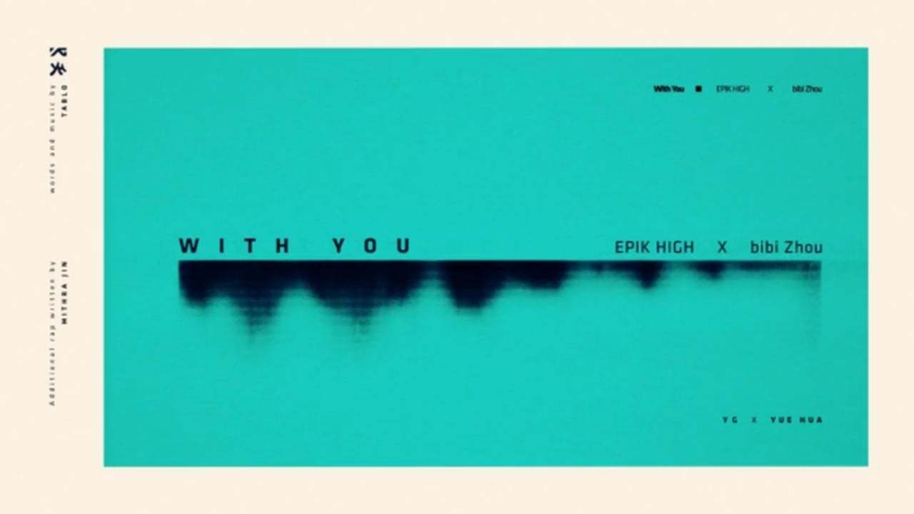 EPIK HIGH x BiBiZhou(周笔畅) - WITH YOU (LYRIC video)