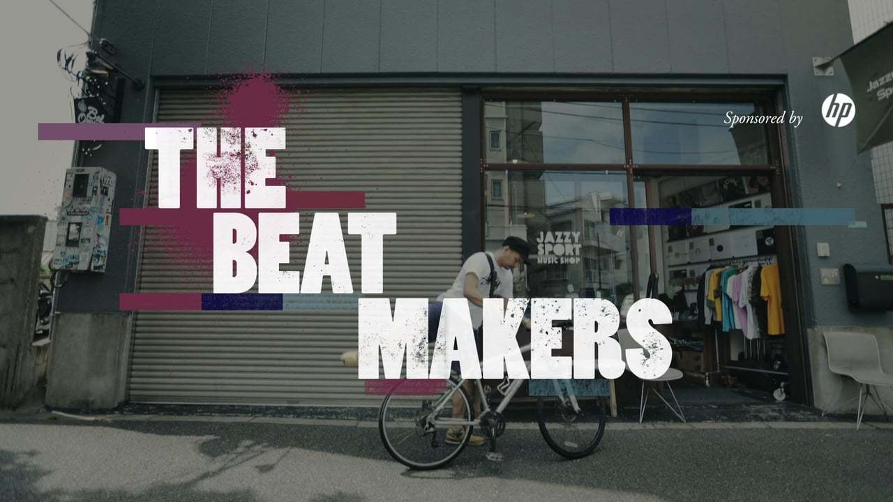 The Beat Makers : HP Music Documentary (English Subtitle)