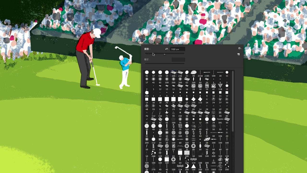 The Making of The 15th Hole Illustration by Tatsuro Kiuchi