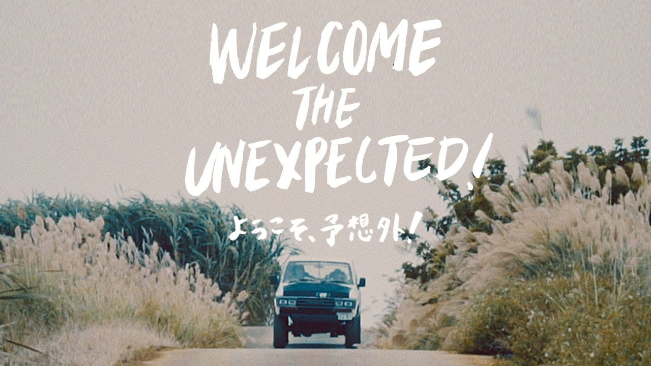 COLEMAN OUTDOOR RESORT MOVIE 『ようこそ予想外!WELCOME THE UNEXPECTED』| コールマン