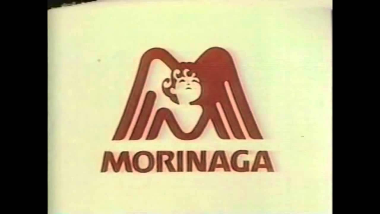 Japanese Commercial Logos of the 1980's - 2000's (PART 8)