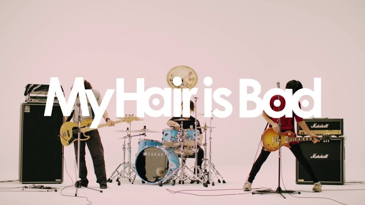 My Hair is Bad – 告白 (Official Music Video)