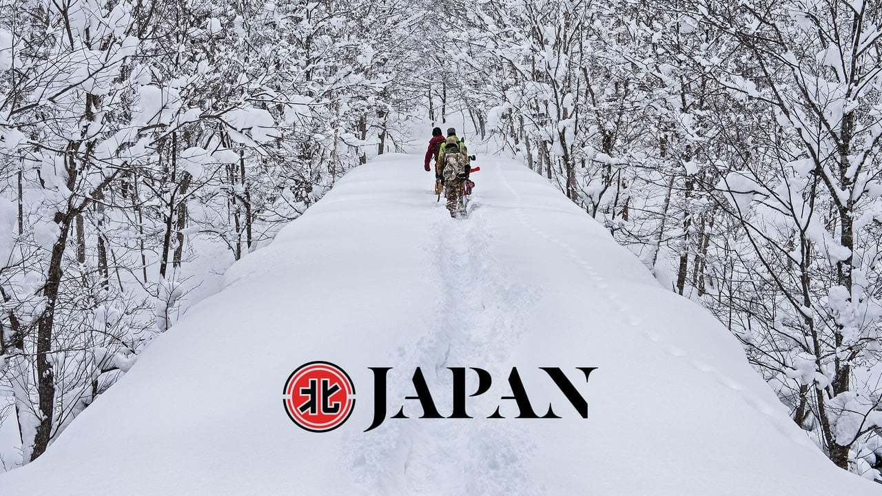 adidas Snowboarding | Nomad 1 of 3: Japan
