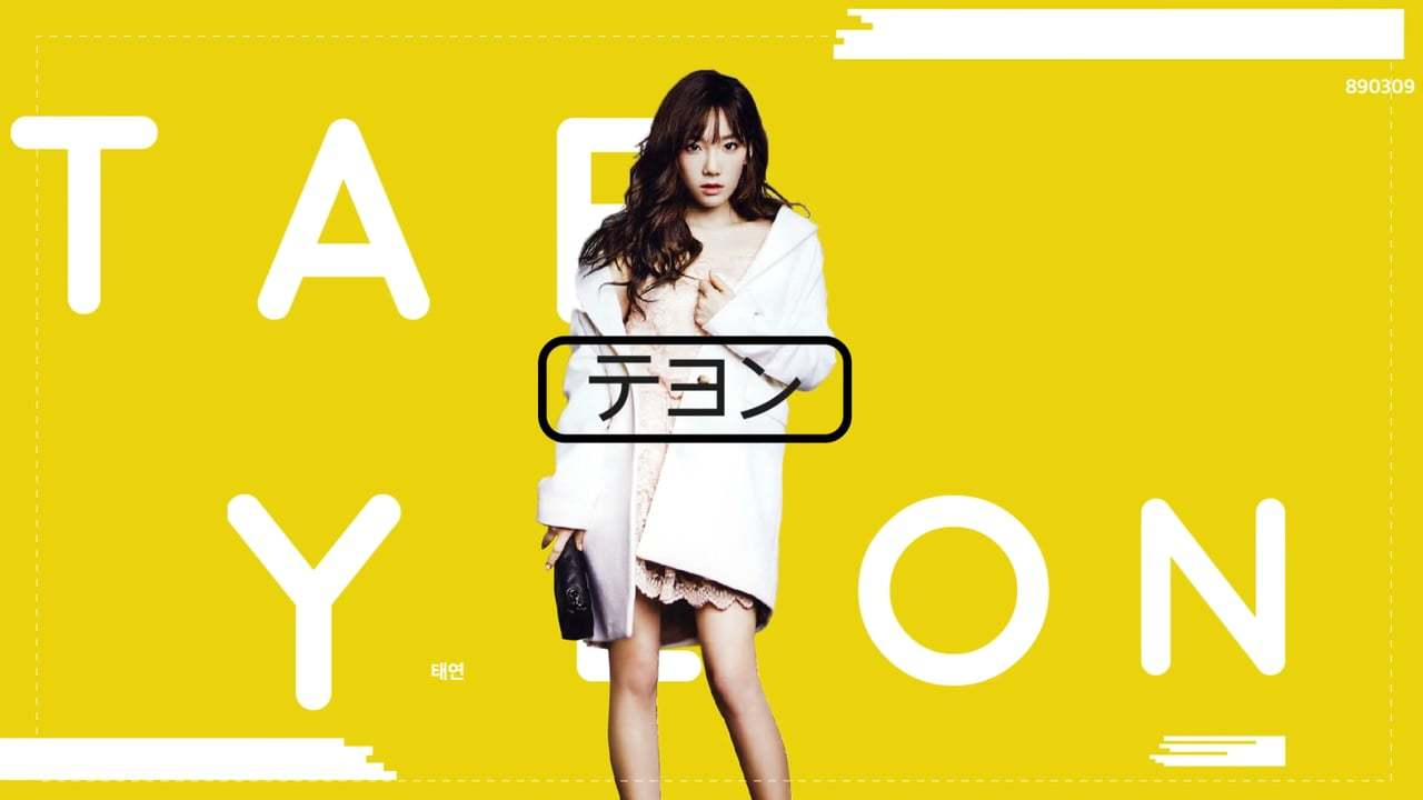 All About Taeyeon Program Title