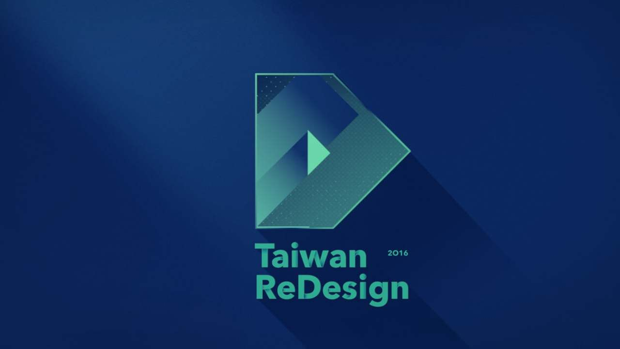 Taiwan ReDesign Ident