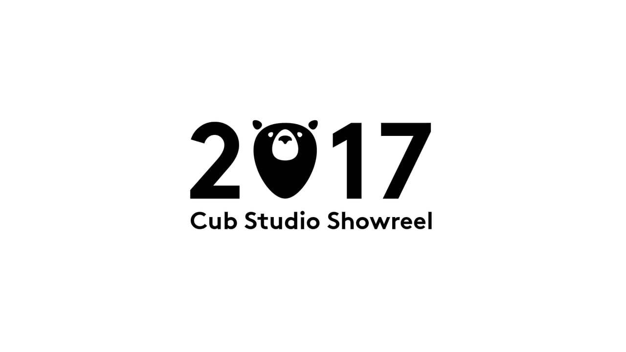 Cub Studio 2017 Showreel