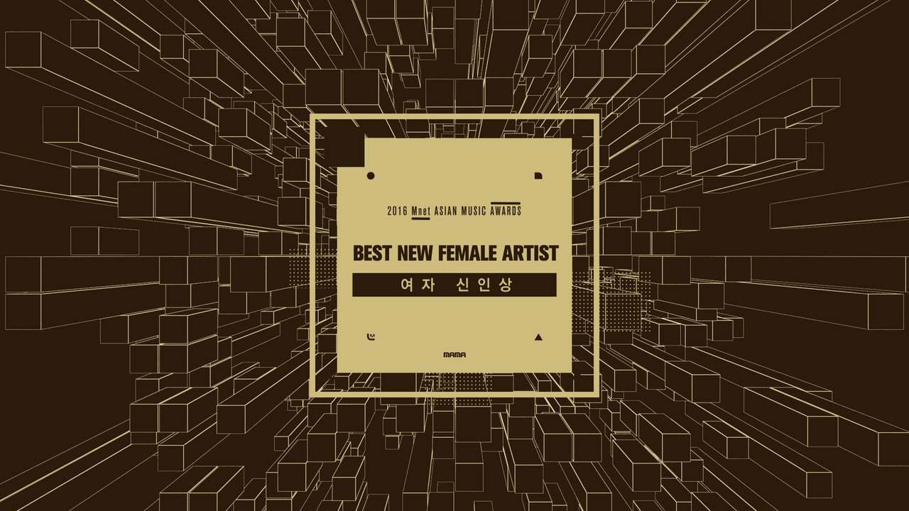 2016 Mnet Asian Music Awards Nominees Best New Female Artist